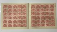 AFS52) Australia 1946 Peace 2½d complete sheet of 60 fresh mint unhinged.