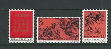 CHINA PRC 1967 (C124) HEROIC OIL WELL FIREFIGHTERS (Scott 927-29) VF/XF MNH