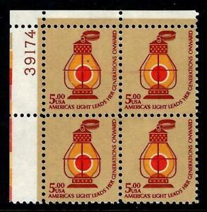 1¢ WONDER~ MNH HIGH VALUE $5.00 CONDUCTORS LANTERN PLATE BLK OF 4 (FV=$20) ~T176