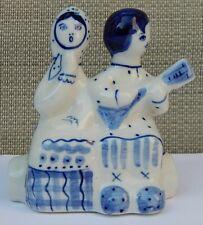 Gzhel VINTAGE USSR Porcelain Figurine Couple with Balalaika Hand Painted