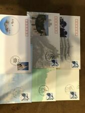 CHINA PRC; 1980s-90s issued fine MINT LOT of FDC First Day Covers (30)