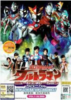 ULTRAMAN NEW GENERATION CHRONICLE - COMPLETE TV SERIES DVD (1-26 EPIS)
