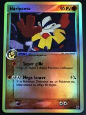 Carte Pokemon HARIYAMA 8/109 Holo Reverse Rubis & Saphir Bloc ex FR NEUF