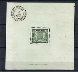 [LM19581] Belgium N°BL2 Coat of arms MNH ** COB € 1000,00 2ND