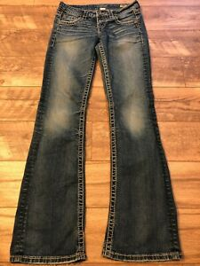SILVER BRAND Stretch Distressed LOLA Low Rise Flare Jeans womens 27 Long 27L