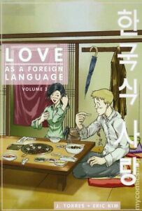 Love as a Foreign Language GN #3-1ST VG 2005 Stock Image Low Grade