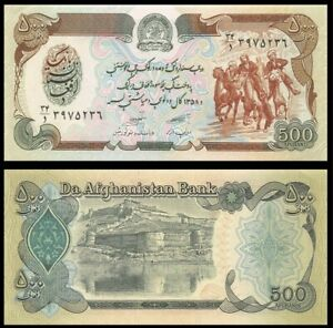 AFGHANISTAN 500 Afghanis, 1991, P-60c, UNC World Currency