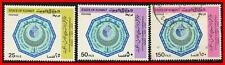 KUWAIT 1987 ISLAMIC CONFERENCE SC#1027-29 MLH (150f - used w/damage) E16