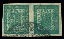 NEPAL 1898  Sripech & Khukris   4a green   Scott # 17 used PAIR  VF