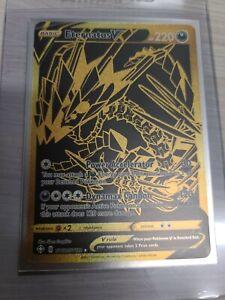Pokemon Card: ETERNATUS V: SV121/SV122 SECRET RARE, SHINY, MINT, SHINING FATES