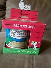 SNOOPY'S TEE TIME GOLF MUG COLLECTION IN BOX PEANUTS 1996