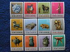 P.R China 1973 Sc#1131-42(N66-77) Set Mnh Vf
