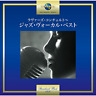 V.A.-LOVER'S CONCERTO - THE BEST OF JAZZ VOCALS-JAPAN CD C15