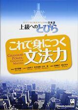 Kore De Mi Ni Tsuku Bumpo?ryoku / Grammar Power (Japanese and English Edition) [
