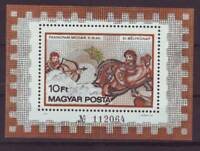 HUNGARY 1978. Stamp Day - ERROR in printing - MNH