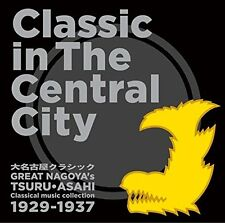 V.A.-CLASSIC IN THE CENTRAL CITY-JAPAN CD E78