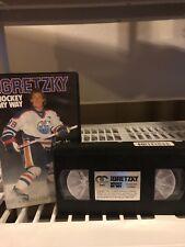 WAYNE GRETZKY HOCKEY MY WAY VHS TAPE / RARE / 1986
