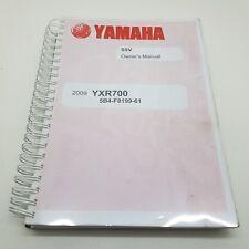 Yamaha Side By Side Rhino 700 FI Factory Owner's Manual 2008 YXR70FY YXR700FAY