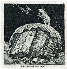 Original Limited Edition Etching Ex libris by Yury Lyukshin, Russia