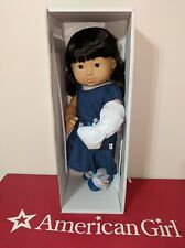 American Girl Bitty Twins 4G BLACK HAIR BROWN EYES Asian single Doll NEW!