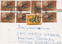 BD816) Ivory Coast 1975 nice cover to USA
