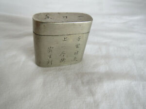 "CHINESE CALLIGRAPHY OPIUM BOX - 1.75"" x 1.75"""