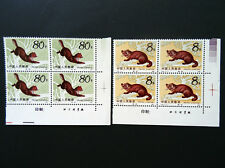 1981 China Block of 4 unused set