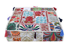 """16"""" Indian Handmade Square Cushion Cover Floor Decorative White Patchwork Throw"""