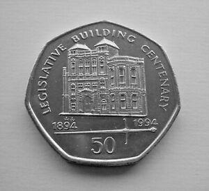 1994 ISLE OF MAN LEGISLATIVE BUILDING CENTENARY 50p COIN - AA DIE - IoM MANX