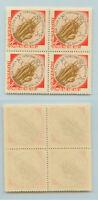 Russia USSR 1959  SC 2236  MNH block of 4 . f9061