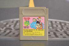 JUNGLE WARS GAME BOY JAP JP JPN GB GAMEBOY COMBINED SHIPPING