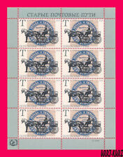 TRANSNISTRIA 2020 Europa CEPT theme Old Post Routes Horse Mail Coach m-s MNH