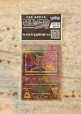 Pokemon 2020 Ancient Mew Korean Card Movie Promo Sealed Mewtwo strikes back card