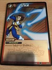 Carte Dragon Ball Z DBZ Miracle Battle Carddass Part 01 #62/97 Rare Foil 2009