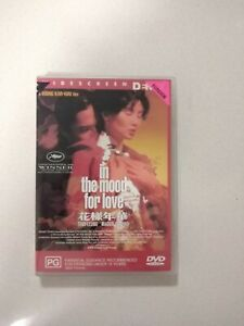 In The Mood For Love Dvd Rare