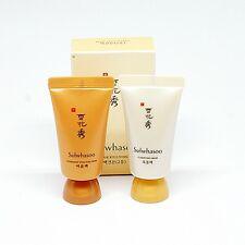 Sulwhasoo - Mask Kit(2 Items) Clarifying & Overnight Vitalizing Mask - each 15ml