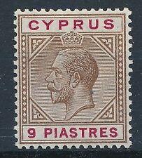 [55682] Cyprus 1915 good MH Very Fine stamp $50 (Mult. CA wtmk)