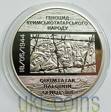 2016 Ukraine Remembrance Victims of Tatar Genocide Cu-Ni Coin 5UAH UNC