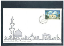 THAILAND 1981 Mosque FDC