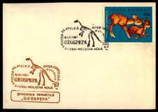 Romania dinosauri dinosaurs dinosaur dinosaure Prehistory FOSSIL dh70