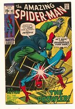 Amazing Spider-Man #93 VF OW pages Marvel Silver Age 1st App Arthur Stacey