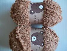 Ultra-soft baby knitting yarn - bulky plush texture, camel/light brown, lot of 2