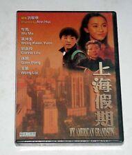 """Carina Lau Ka-Ling """"My American Grandson"""" Wu Ma HK 1991 Drama OOP DVD"""