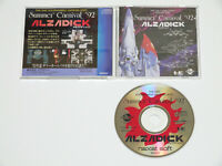 Summer Carnival 92 ALZADICK NEC PC-Engine CD-ROM naxat Import Japan