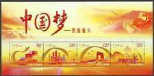Chine 2014-22 rêve chinois-nation Rajeunissement S/S neuf sans charnière