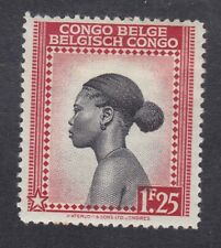 Belgian Congo 1942 - 1F 25c Black and Scarlet - SG260 - Mint Hinged (E27B)