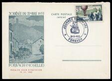 1955, France, 1043, lettre - 1576420