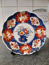More details for rare antique imari hand painted plate with scalloped & fluted rim asian