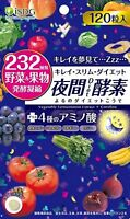 ISDG 232 nighttime Diet enzyme Night diet Japanese helty care Japan Free ship