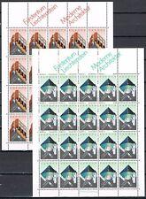 Europa CEPT 1987 vellen Liechtenstein 916-917 Cat waarde € 52